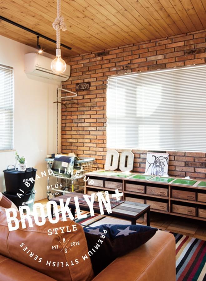 Brooklyn+ Style